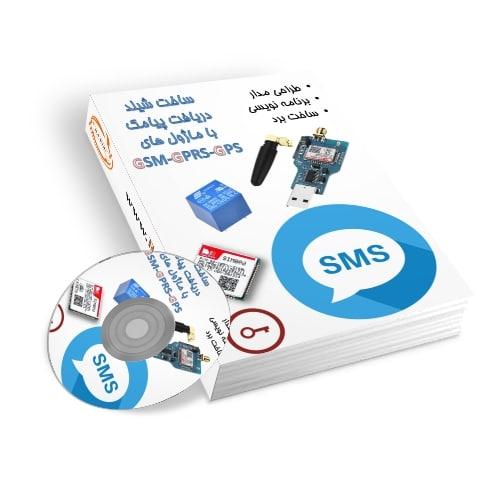آموزش الکترونیک -ماژول ، شیلد و برد راه انداز GSM - GPRS -GPS - SIM800C- SIM800l - SIm808