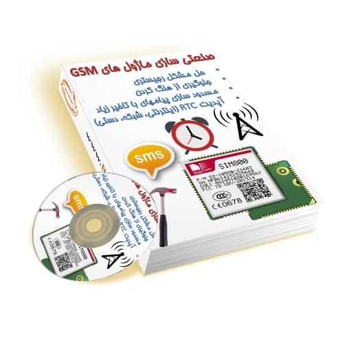 آموزش الکترونیک - پیام - GSM - sim800- sim900 -میکروکنترلر - ماژول- sim808 - sim900a - sim800L- sim800C - GSM - GPRS- GPS - رجیستر - هنگ کردن - تاخیر - پیامک - RTc - ساعت - SMS